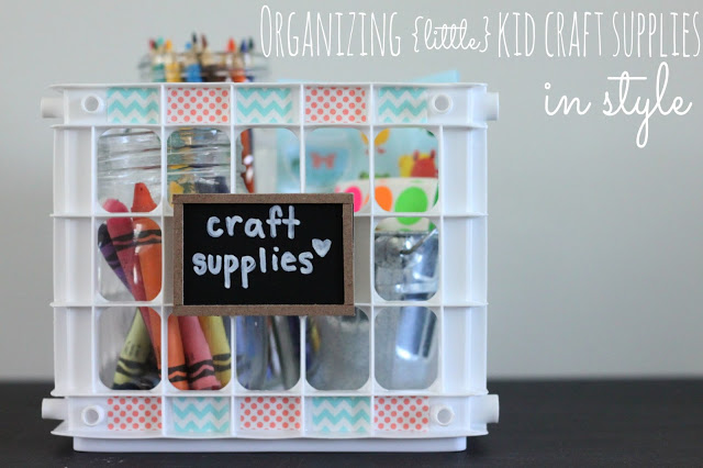 Organizing Kid Craft Supplies in Style